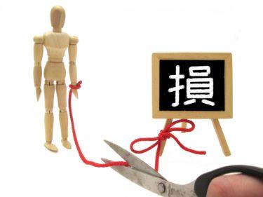 RPA業界に異変!?日本においてRPA導入が滞っている理由