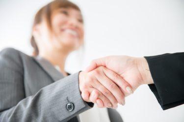 中小企業の人手不足を解消する方法は?